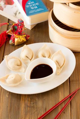 Chinese dumplings or JiaoZi 饺子